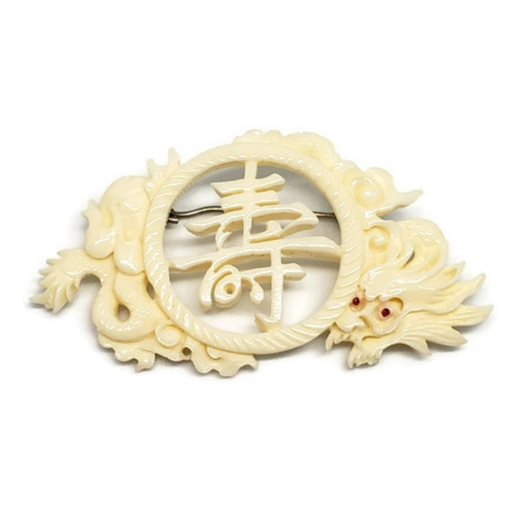 Vintage Jewelry Chinese Carved Bone Dragon Antique Brooch Poshmark
